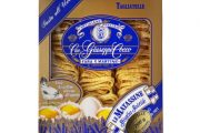 Tagliatelle all'uovo – Matassine